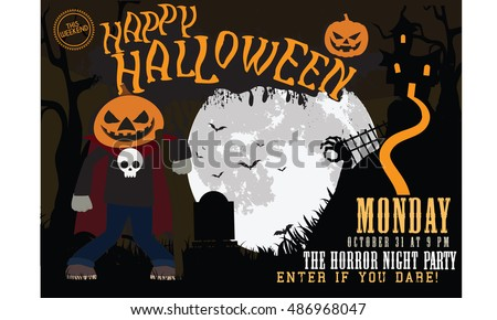 halloween night party invitation