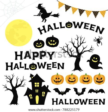 Halloween ornament illustration