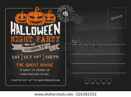 halloween invitation templates free photoshop templates at brusheezy