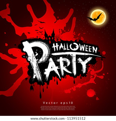 Halloween party blood red background, vector illustration