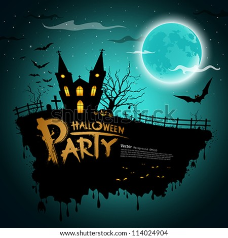 Halloween party greeting card, vector illustration - stock vector