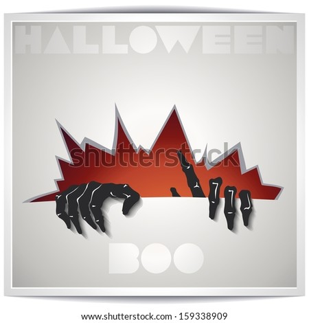 halloween party poster in a