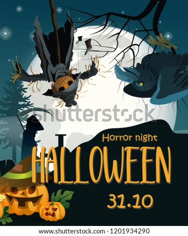 halloween poster horror night