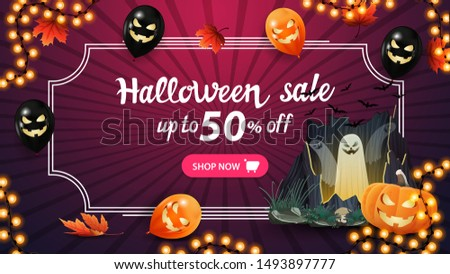 Halloween sale, up to 50% off. Pink discount banner with frame, autumn leafs, Halloween ballons, garland, portal with ghosts and pumpkin Jack