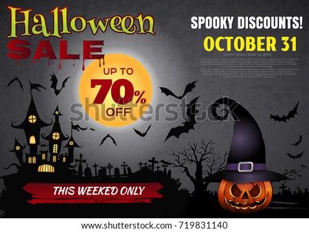 Halloween sale web banner. Vector illustration.