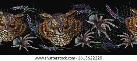 halloween seamless pattern owl