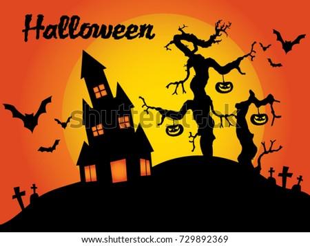 Halloween vector card - Shutterstock ID 729892369