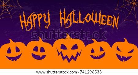 Hallowen - banner with funny lanterns. Vector.e Stock photo ©