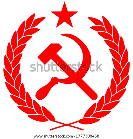 Hammer and sickle. Vector illustration. Symbol of proletarian solidarity between the peasantry and working-class. Hammer representing the workers and the sickle representing the peasants.  Foto stock ©