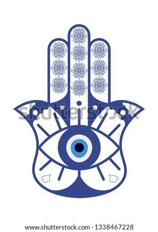 Hamsa or Fatima Hand with Evil Eye Nazar isolated. Hamsa Amulet or the Hand of Fatima protection charm vector illustration. Сток-фото ©