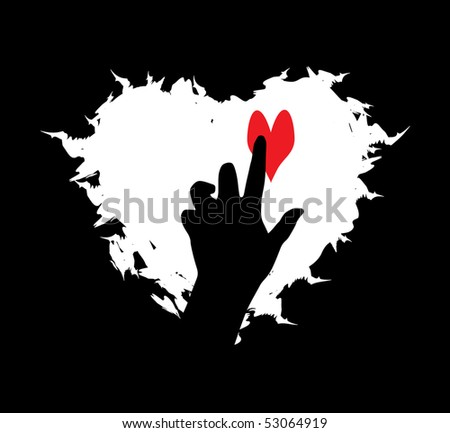 hand caring heart, symbol of protection