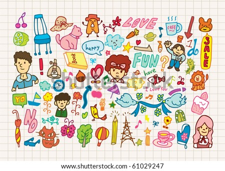 hand draw cute cartoon element,vector illustration