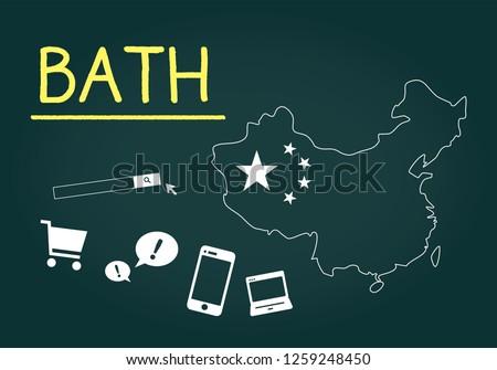 Hand Drawing BATH image on blackboard