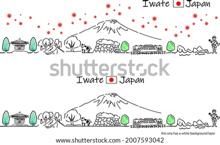 hand drawing cityscape Iwate Japan with covid-19 Stock photo ©