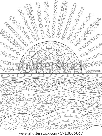 Hand drawing coloring page for kids and adults. Wild nature, sun,  meadow, field, sea. Beautiful drawing with patterns and small details. Coloring book pictures. Vector Stock photo ©