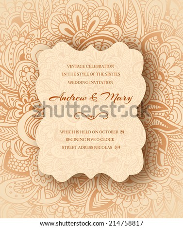 Hand drawn abstract background ornament illustration concept. Vector decorative retro banner of card or invitation design. Vintage traditional, Islam, arabic, indian, ottoman motifs, elements.