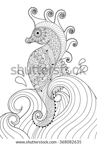 hand drawn artistic sea horse