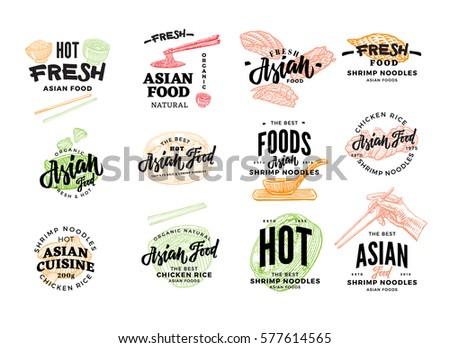 hand drawn asian food logotypes