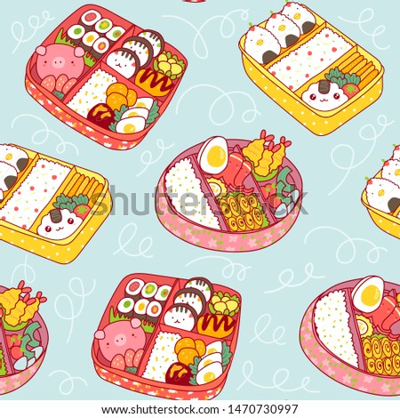 Hand drawn bento boxes. Japanese lunch boxes. Various traditional asian food. Take-out or home-packed meal. Colored trendy vector seamless pattern. Kawaii anime design. Cartoon style
