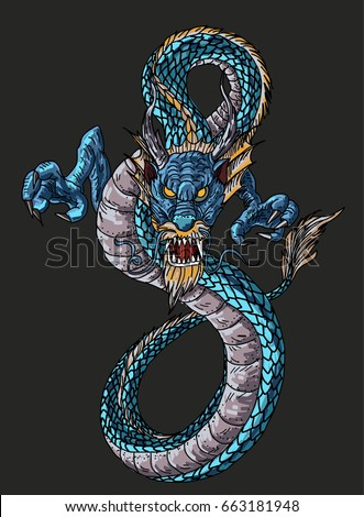 hand drawn blue dragon vector