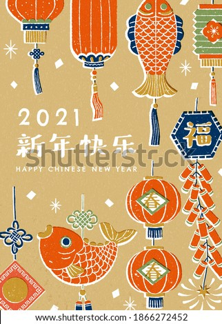 Hand drawn design greeting card, concept of traditional Spring Festival decoration, Translation: Happy Chinese new year, Fortune, Spring