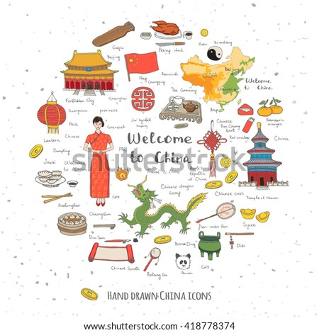 Hand drawn doodle China icons collection Vector illustration Sketchy Chinese icons set Big set of icons for Welcome to China Concept Tea Ceremony Chinese food National costume Lantern Dim Sum Dragon