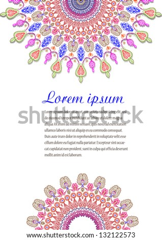Hand drawn doodle floral ornamental background blank in pearl gradient colors.