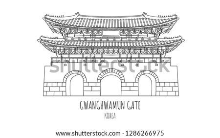 hand drawn famous landmark