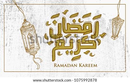 hand drawn gold ramadan