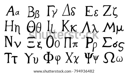 greek letter fonts parlo buenacocina co