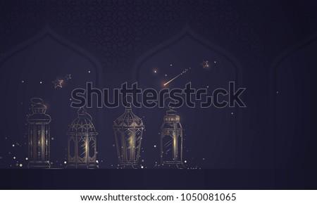 Hand Drawn Illusration of Ramadan Lanterns with Golden Lights on Dark Blue Background. Vector Illustration