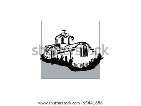 Hand drawn illustration of a typical greek church
