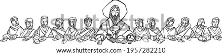 Hand drawn illustration or drawing of Jesus Christ with disciples at Last Supper  ストックフォト ©