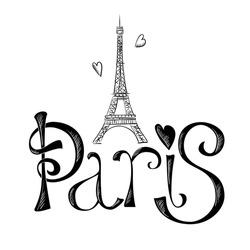 Hand drawn illustration with Eiffel tower. Paris. Vector design elements