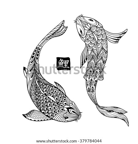 hand drawn koi fish. japanese...