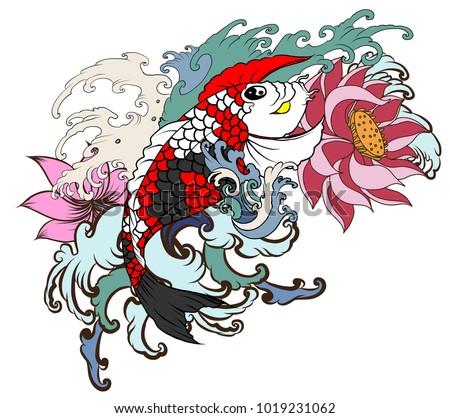 Hand drawn koi fish with flower tattoo for armlorful koi carp stock vector hand drawn koi fish tattoo japanese koi carp with lotus flower and water splash tattoo 1019231062g mightylinksfo