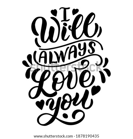 Hand drawn lettering composition for valentines day - i will always love you - vector graphic, for the design of postcards, posters, banners, notebook covers, prints for t-shirts, mugs, pillows.