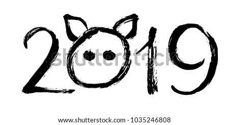 Hand drawn lettering greeting card with chinese brush calligraphy for 2019 Happy New Year. Grunge background. Vector illustration. Pig ears and snout