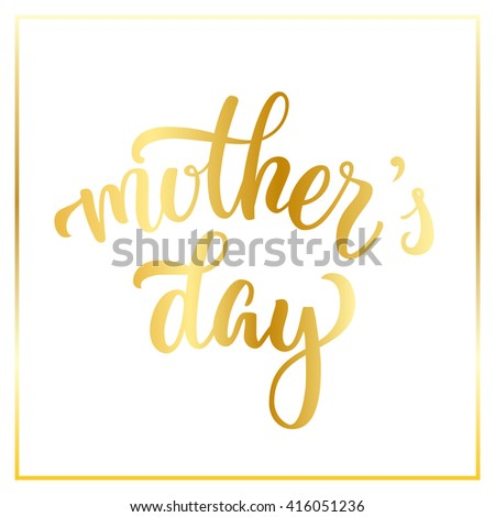 Hand drawn lettering mother's day inscription, isolated on white background. Vector illustration.