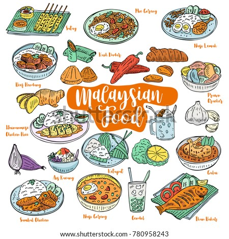 Hand drawn Malaysian food doodles, Vector