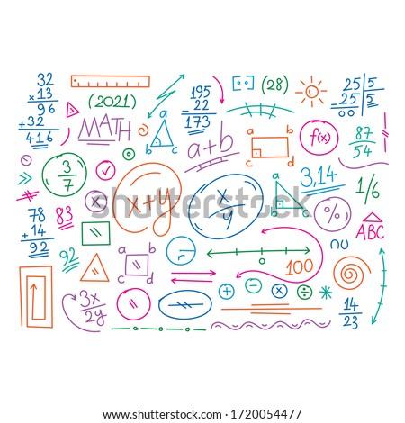 hand drawn math symbols. math symbols on white background. sketch math symbols Stockfoto ©