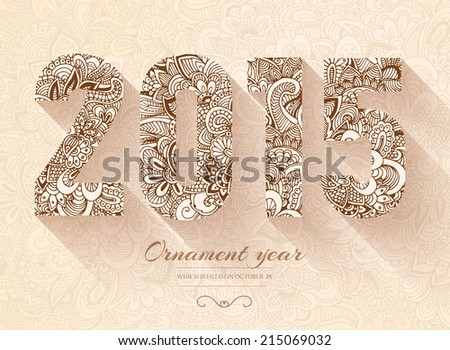 hand drawn new year 2015 background ornament illustration concept vector decorative retro card or invitation