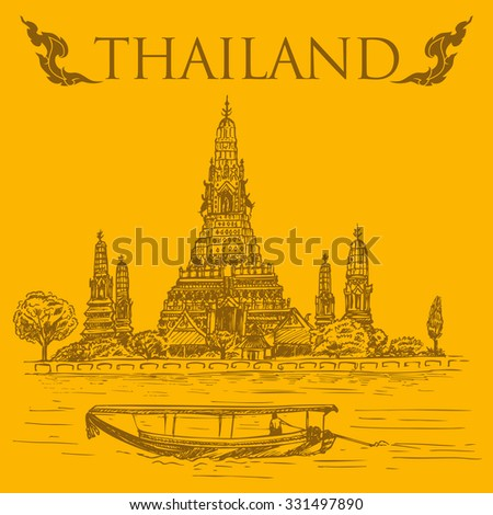 hand drawn of wat arun  the