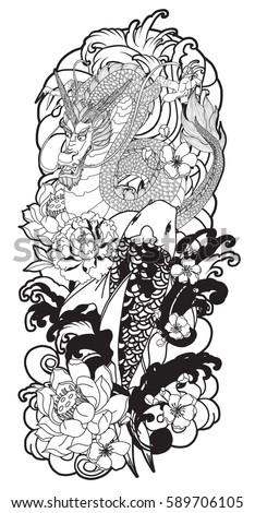 hand drawn outline koi fish