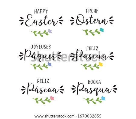 Hand drawn set of 'Happy Easter' quotes in different languages: Spanish, English, German, Italian, French, Portuguese. Holiday lettering for greeting card, ad, promotion, poster, flyer, banner.  Photo stock ©
