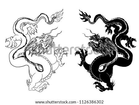 hand drawn silhouette dragon