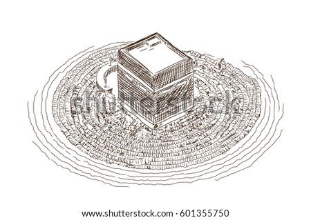 hand drawn sketch of holy kaaba
