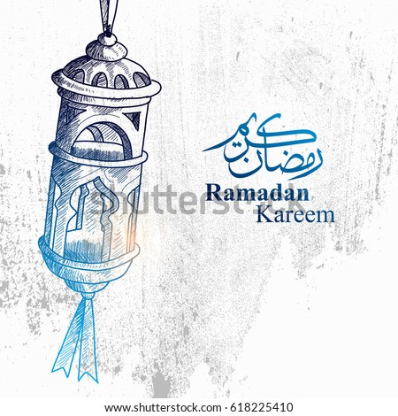 hand drawn sketch of ramadan