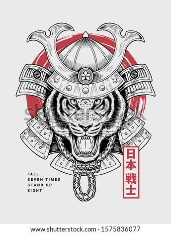 Hand drawn tiger illustration in samurai helmet . Vector graphics for t-shirt prints and other uses.Japanese text translation: Japan/ Warrior
