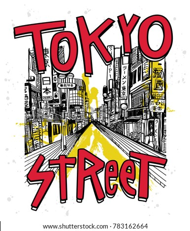 Shutterstock Hand drawn Tokyo street vector for t shirt printing, Graphic tee & Printed tee